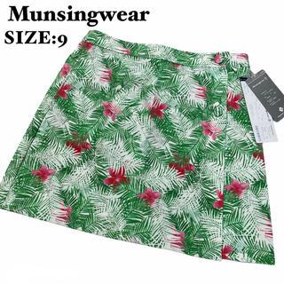 マンシングウェア(Munsingwear)のMunsingwear マンシングウェア ゴルフ スカート 新品 南国風(ウエア)