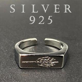 リング シルバーリング 指輪 カレッジリング アクセサリー 大人気 156 F
