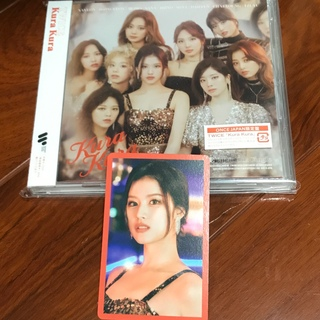 TWICE kura kura CD once限定盤 サナ