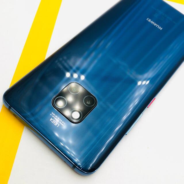 HUAWEI(ファーウェイ)の2-51025 中古美品 SIMFREE Mate20 Pro LYA-L09 スマホ/家電/カメラのスマートフォン/携帯電話(スマートフォン本体)の商品写真