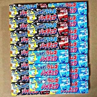 ③【20個★1728円相当】グミ詰め合わせ  お菓子詰め合わせ