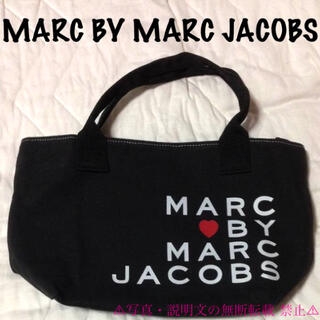 MARC BY MARC JACOBS - ⭐️新品⭐️【MARC BY MARC JACOBS】豪華すぎるトート☆付録❗️