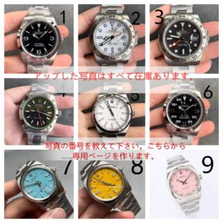 ROLEX - 決算セール売れ筋☆ロレックス☆自動卷☆メンズ 腕時計2