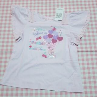 メゾピアノ ハートパフェTシャツ 110