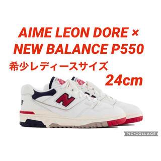 """ニューバランス(New Balance)のAIME LEON DORE × NEW BALANCE P550 """"RED""""(スニーカー)"""