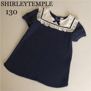 Shirley Temple - シャーリーテンプル  セーラー 半袖 シャツ Tシャツ 春 夏 メゾピアノ