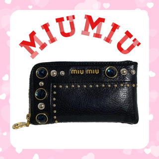 miumiu - MIUMIU ミュウミュウ 携帯ケース ポーチ