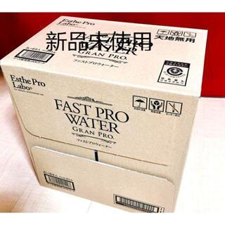 エステプロ・ラボ ファストプロウォーター 05(ミネラルウォーター)