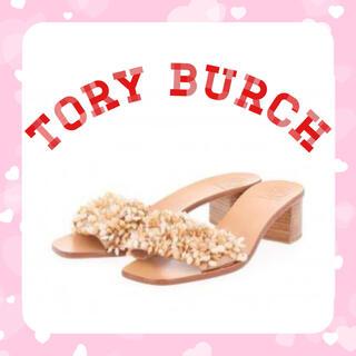 トリーバーチ(Tory Burch)のTORYBURCH LOGAN45MM SLIDE CRYSTAL(ミュール)