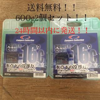 ヤマゼン(山善)の山善 保冷剤パワークール-16度 600g 2個セット!!(その他)