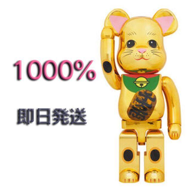 BE@RBRICK 招き猫 金メッキ 発光 1000% エンタメ/ホビーのフィギュア(その他)の商品写真