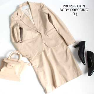 PROPORTION BODY DRESSING - プロポーションボディドレッシング★セットアップスーツ 4(L) ベージュ 通勤
