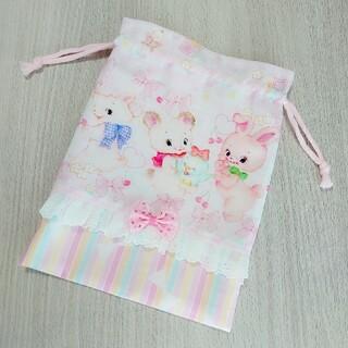 ♡パステル レトロ アニマル 給食袋♡(外出用品)