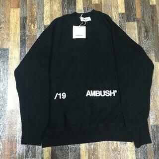 AMBUSH - AMBUSH アンブッシュ 19FW スウェット