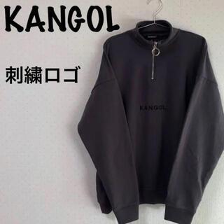 カンゴール(KANGOL)のKANGOL   刺繍ロゴ ハーフジップスウェット(スウェット)