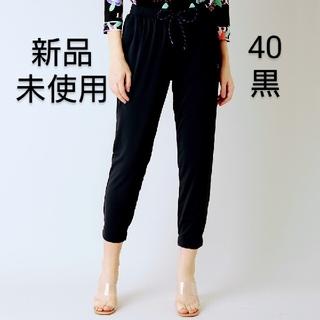 LEONARD - 新品 レオナール ジョガー風パンツ ブラック 新作 40サイズ