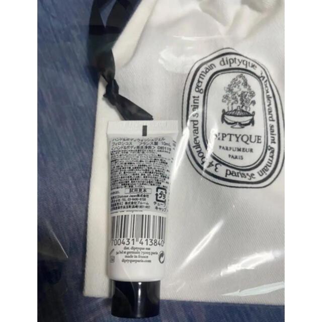 diptyque(ディプティック)のディプティック 新品 シャワージェル ハンド ボディ ノベルティ ミスト 香水 コスメ/美容のボディケア(バスグッズ)の商品写真