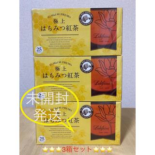 ⭐️即決新品⭐️ラクシュミー極上 はちみつ紅茶✖️3箱セット(未開封のまま発送)(茶)