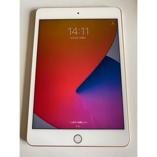 Apple - iPad mini 5 64GB 第5世代 ゴールド Wi-Fiモデル