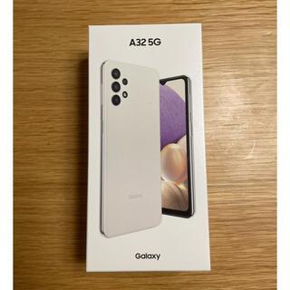 SAMSUNG - Galaxy A32  5G  ホワイト 新品未使用 SIMロック解除済み