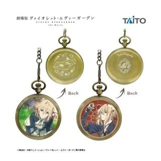 タイトー(TAITO)の劇場版 ヴァイオレット・エヴァーガーデン デザイン懐中時計 全2種 タイトー(その他)