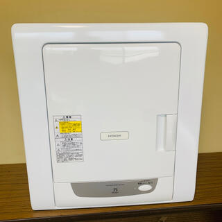 ヒタチ(日立)のHITACHI 日立 除湿型電気衣類乾燥機 DE-N35FY 花粉 梅雨 除菌(衣類乾燥機)