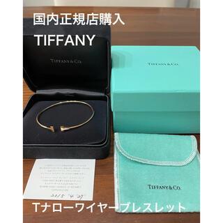 Tiffany & Co. - 国内正規店 ティファニー T ナロー ワイヤー ブレスレット ゴールド バングル