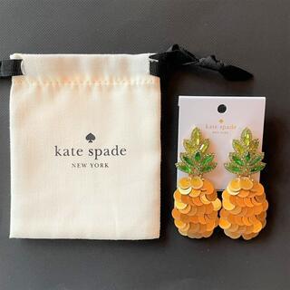 kate spade new york - 【新品】Kate Spade ケイトスペード ピアス パイナップル 夏