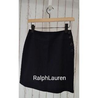 ポロラルフローレン(POLO RALPH LAUREN)のラルフローレンスカート(ひざ丈スカート)