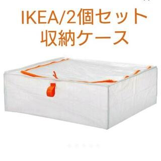 IKEA - 新品★IKEA 収納ケース ペルクラ 2個セット