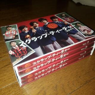 ヘイセイジャンプ(Hey! Say! JUMP)のスクラップ・ティーチャー 教師再生 DVD-BOX DVD(TVドラマ)