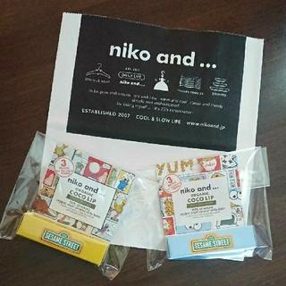niko and... - Niko and… ニコアンド 「NKオーガニックココリップ」