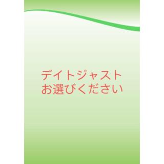 ROLEX - 即購入OK♡ロレックス♡デイトジャスト♡腕時計★送料込み★最安値