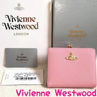 Vivienne Westwood - セール‼️ 新品☆ ヴィヴィアンウエストウッドVivienneレザー2つ折り財布