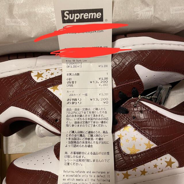 Supreme(シュプリーム)のSupreme NIKE SB DUNK LOW OG QS シュプリーム  メンズの靴/シューズ(スニーカー)の商品写真