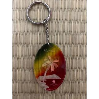 ハワイのキーホルダー(キーホルダー)