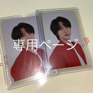 BTS ジン on:e カードチケット 2枚セット