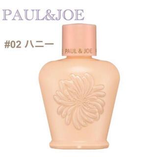 PAUL & JOE - 【新品】PAUL&JOE モイスチュアライジング ファンデーション プライマーS