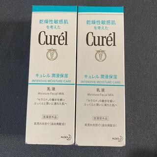 Curel - 新品✨花王✨キュレル✨乳液✨二本セット