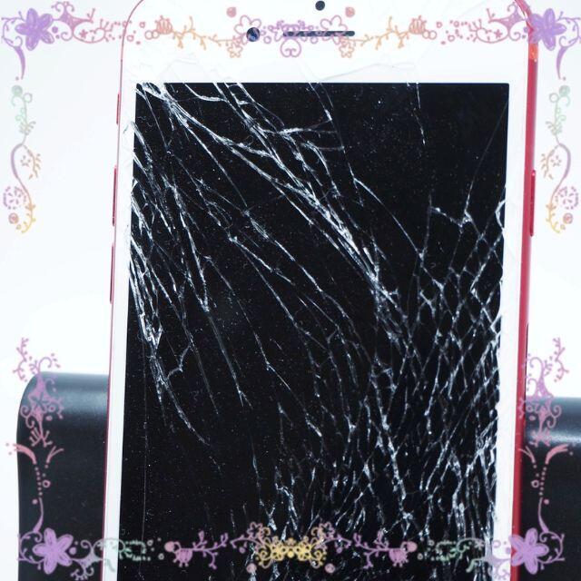 iPhone(アイフォーン)のジャンク Apple iphone7 レッド スマホ/家電/カメラのスマートフォン/携帯電話(スマートフォン本体)の商品写真