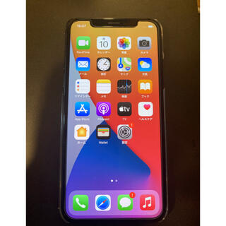 iPhone - iPhone X Space Gray 256 GB SIMロック解除済み