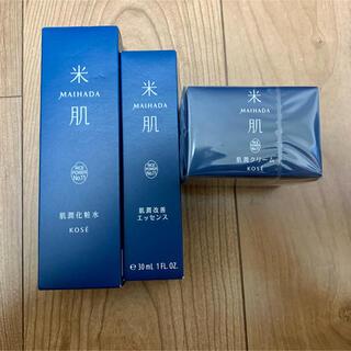 KOSE - 米肌  化粧水、エッセンス、クリーム 3点セット