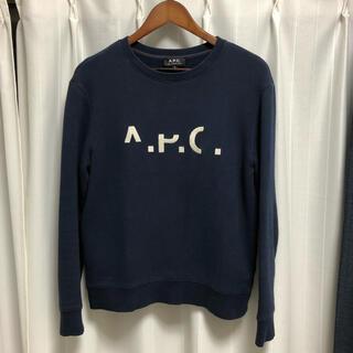 A.P.C - APC トレーナー