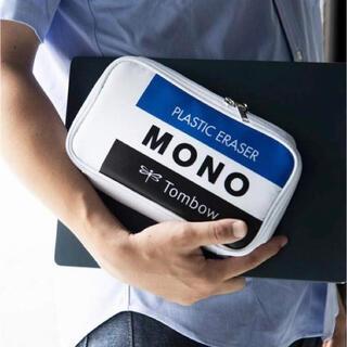 ⭐️新品⭐️【MONO 文具】モノ消しゴムガジェットポーチ★付録❗️