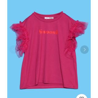 アズノゥアズピンキー(AS KNOW AS PINKY)のas know as pinky アズノウアズピンキー トップス Tシャツ(Tシャツ(半袖/袖なし))