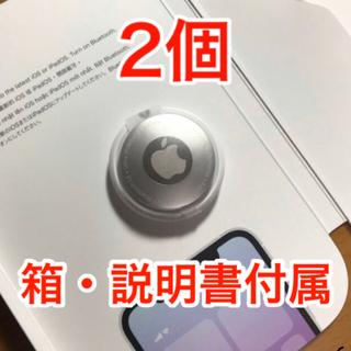 アップル(Apple)の【未使用】Apple AirTag 2個 箱・説明書付属(その他)