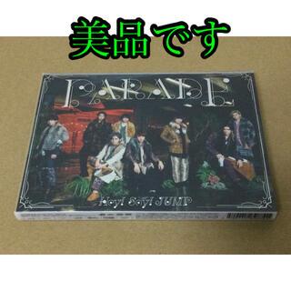 ヘイセイジャンプ(Hey! Say! JUMP)のHey!Say!JUMP PARADE(ミュージック)