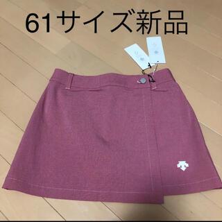 DESCENTE - DESCENTEレディース 韓国スカート  XSサイズ新品