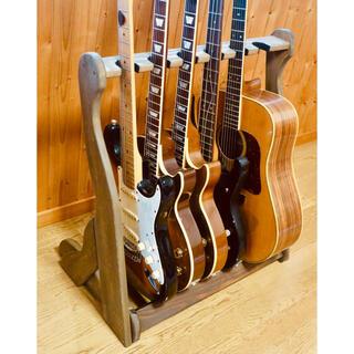 フェンダー(Fender)の24時間以内に発送】手作り木工 木製ギタースタンド (ダークオーク)6本掛け(エレキギター)