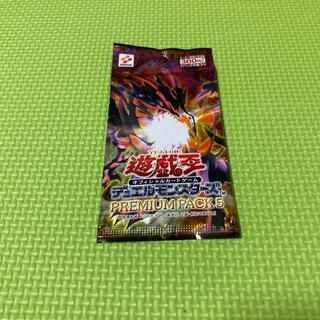 ユウギオウ(遊戯王)の遊戯王 プレミアムパック 5 未開封(Box/デッキ/パック)